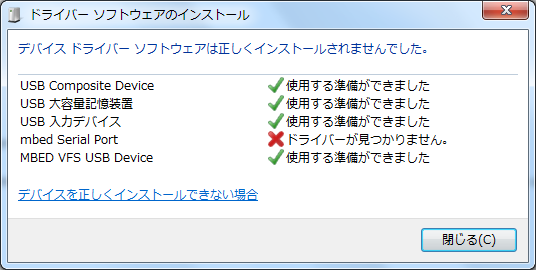 win-driver-install.png
